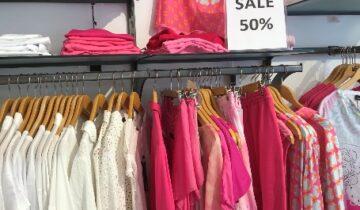 Sommer Sale 50%